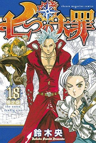Capa Manga Nanatsu no Taizai Volume 18 divulgada