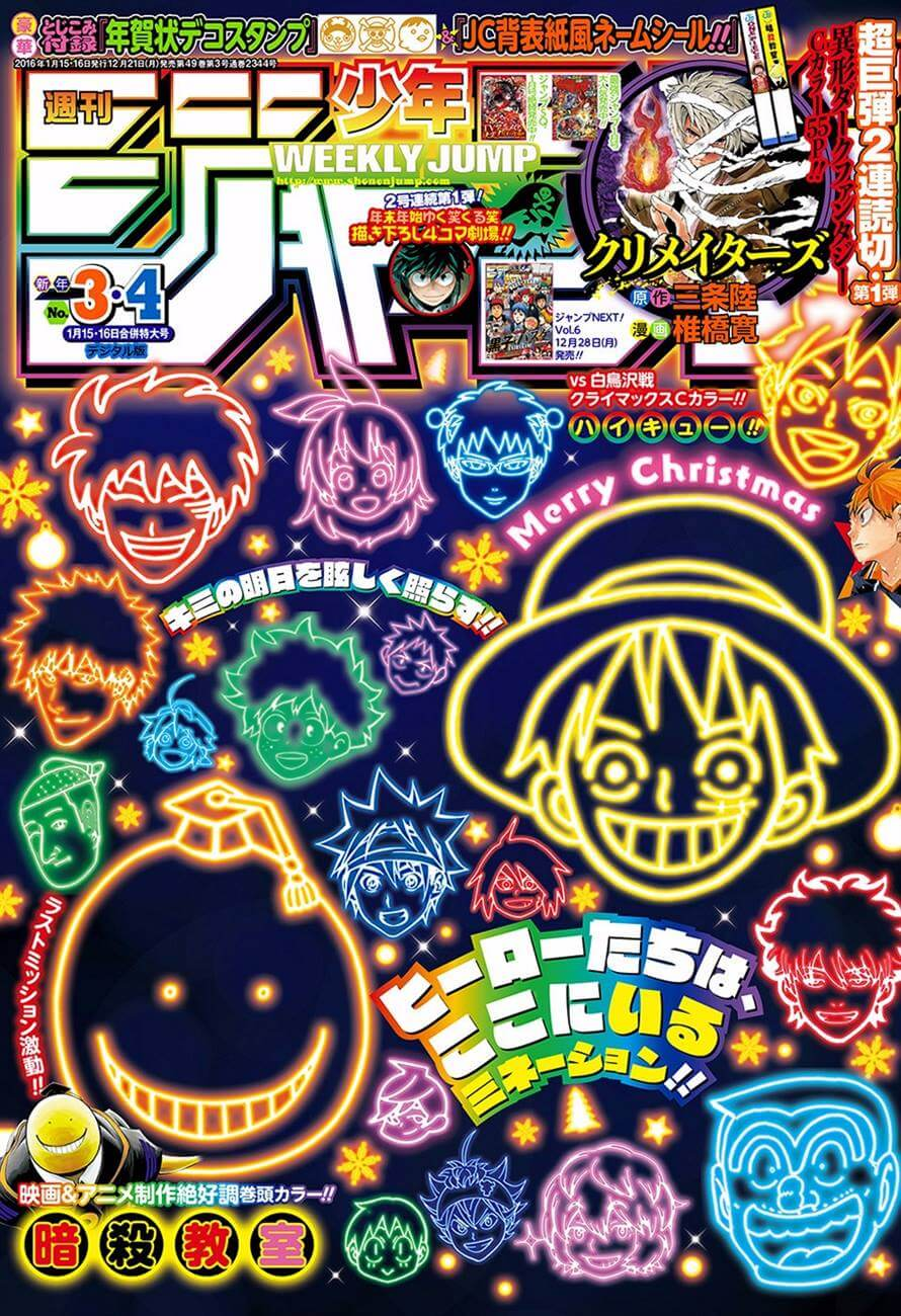 Shonen Jump 04 05 2015 Capa