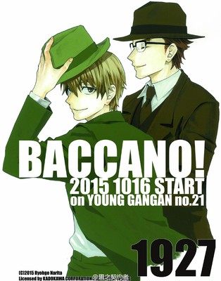 Yen Press irá publicar Baccano