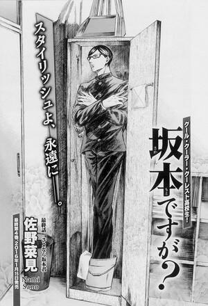 Terminou a obra Sakamoto desu ga? | Manga
