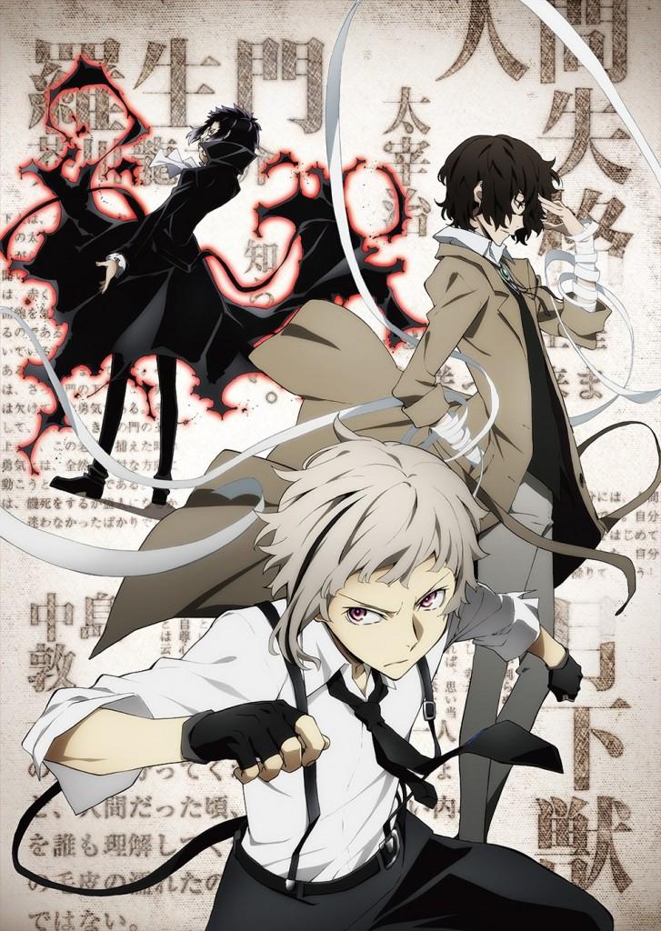 Bungou Stray Dogs Revela Visual das Personagens | Anime