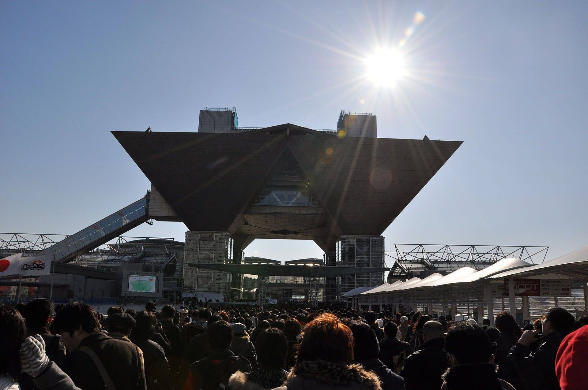 Comiket 89