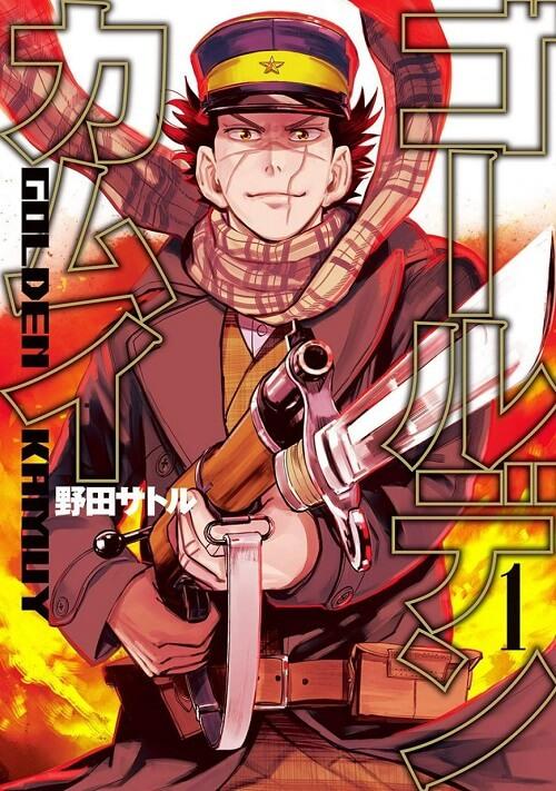 Viz Media anunciou Novas Licenças Manga | NYCC 2016