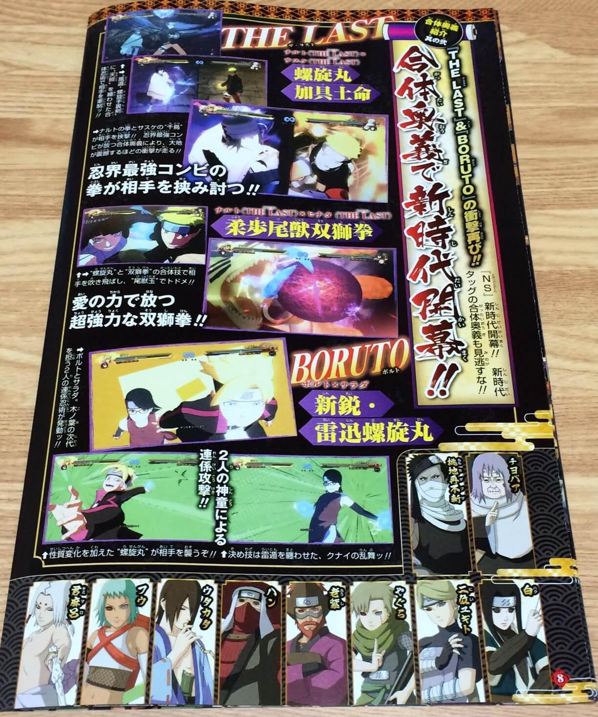 Naruto Storm 4 Jump 4