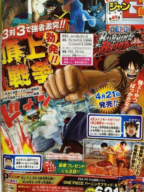 One Piece Burning Blood revela Novas Personagens | Marineford