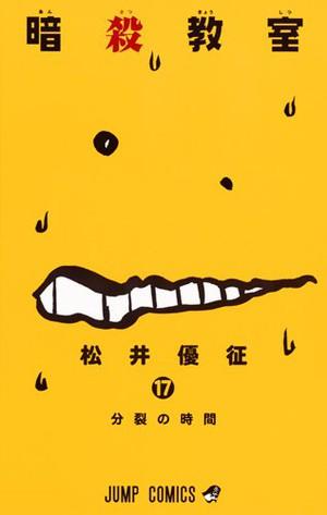 Manga Ansatsu Kyoushitsu perto do Clímax