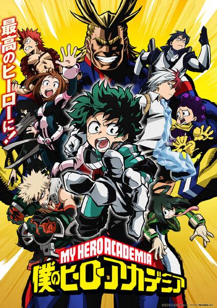 Novo Trailer Boku no Hero Academia antevê Animação! | Boku no Hero Academia listado com 13 Episódios | Boku no Hero Academia antevê tema Opening | VP #5 | Boku no Hero Academia anuncia Segunda Temporada