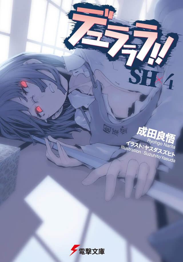 Ryohgo Narita termina Novel em Smartphone devido a Doença