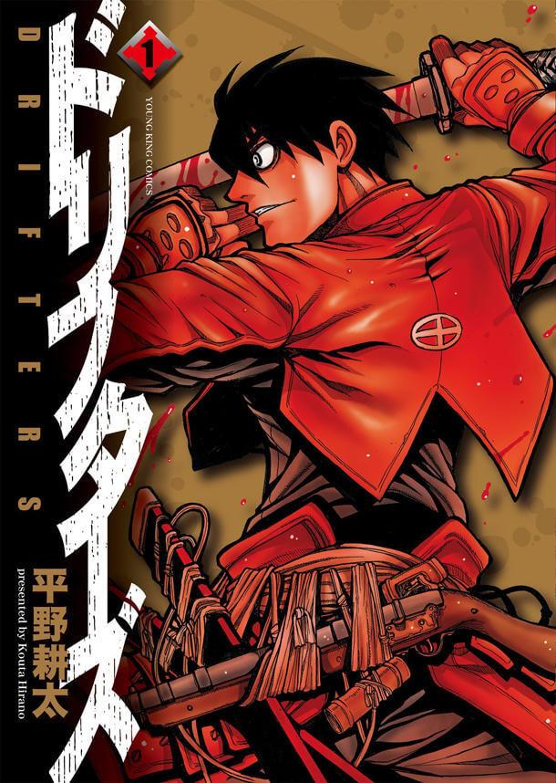 Shimazu Toyohisa - Yuichi Nakamura manga