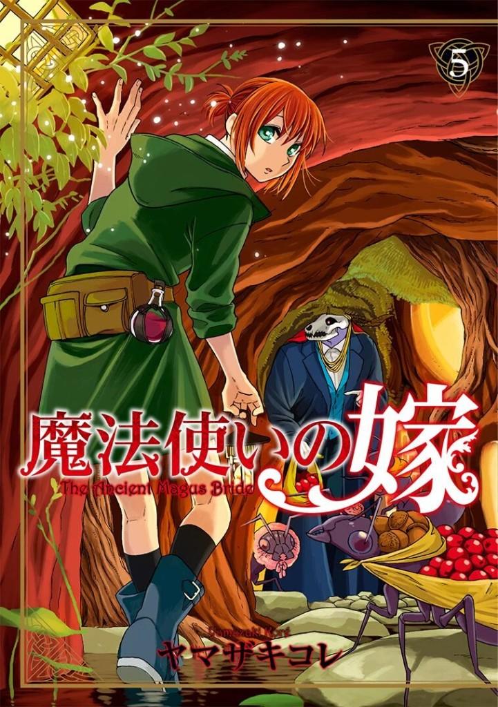 Mahou Tsukai no Yome terá Anime pela Wit Studio