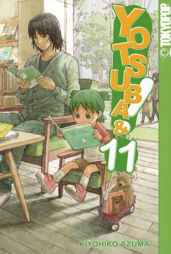 Tezuka Osamu Cultural Prize anunciou Nomeados | 20a Edição
