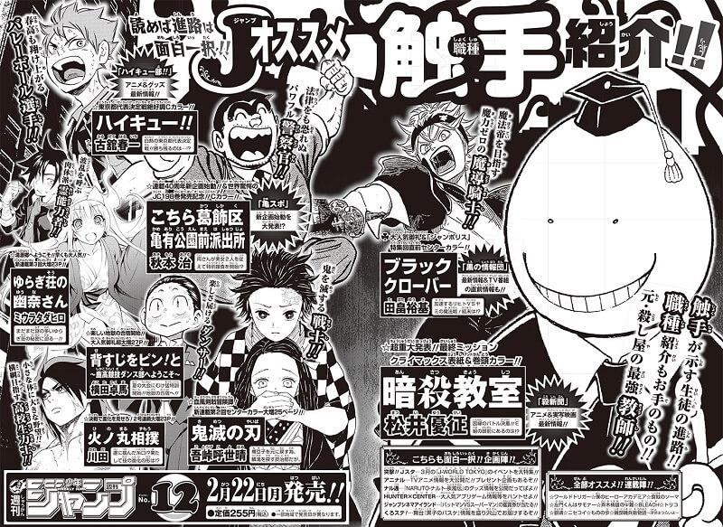 Ansatsu Kyoushitsu a 5 capítulos do Fim! | Manga