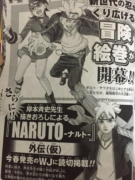 Boruto Manga revela Data de Lançamento
