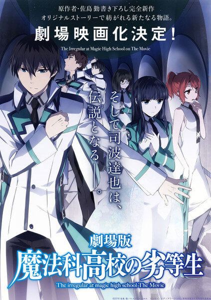 Irregular at Magic High School The Movie revela Trailer