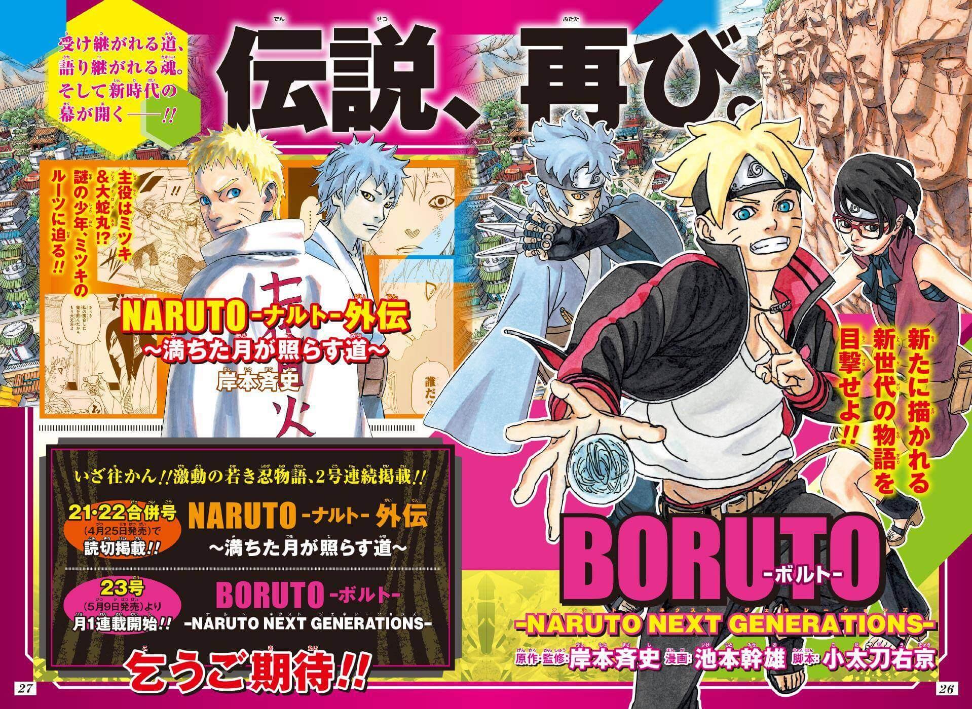 Naruto The Next Generation anuncia Novidades