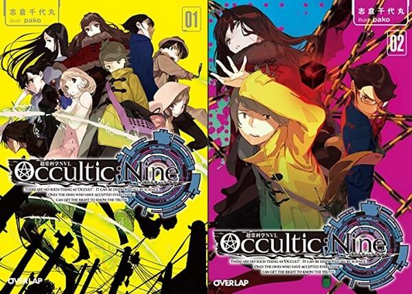 Novel Occultic Nine vai receber Anime | Criador Steins;Gate