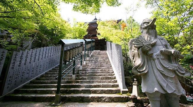 miyajima daishoin entrada