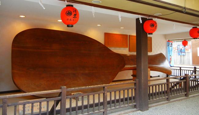 miyajima oshakushi