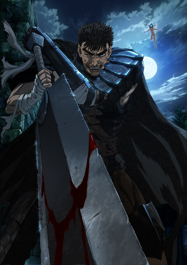 Berserk 2016 revela Trailer Legendado | Crunchyroll | Berserk 2016 revela Data Completa do Seu Regresso