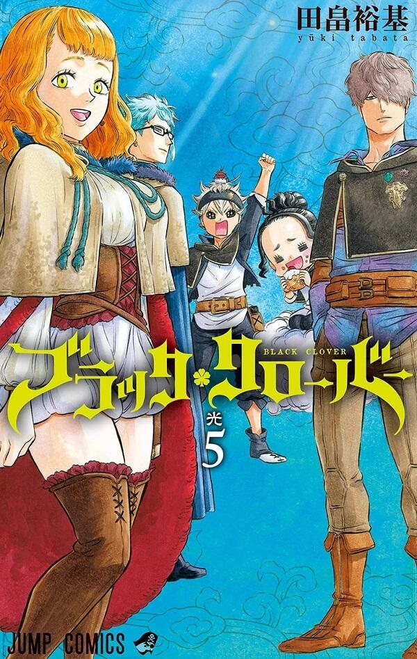 Capa Manga Black Clover Volume 5 revelada!