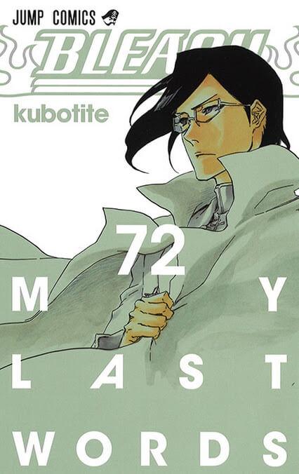 Manga Bleach perto de Terminar | Tite Kubo