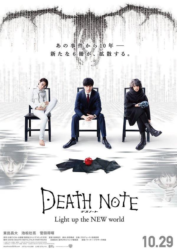 Filme de Death Note recebe poster e título oficial