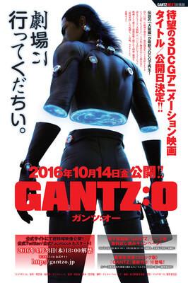 Gantz Poster Promocional