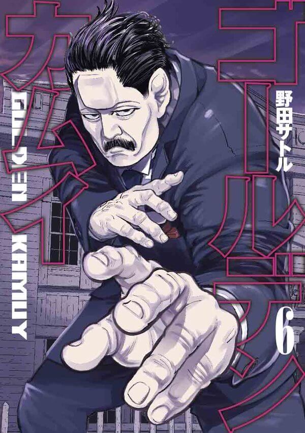 Golden Kamuy Vence Manga Taisho Awards