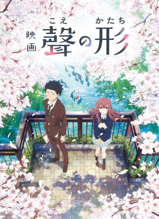 Koe no Katachi revela Trailer, Estreia e Poster | Filme