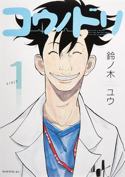 Kodansha Manga Awards 2016 anuncia Vencedores
