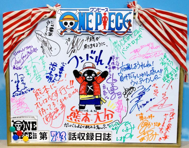 One Piece Elenco mensagem kumamoto