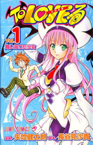 To Love Ru Trouble vol1 capa