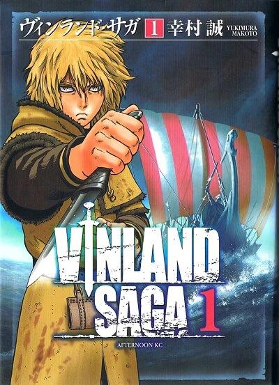 Vinland Saga vol1