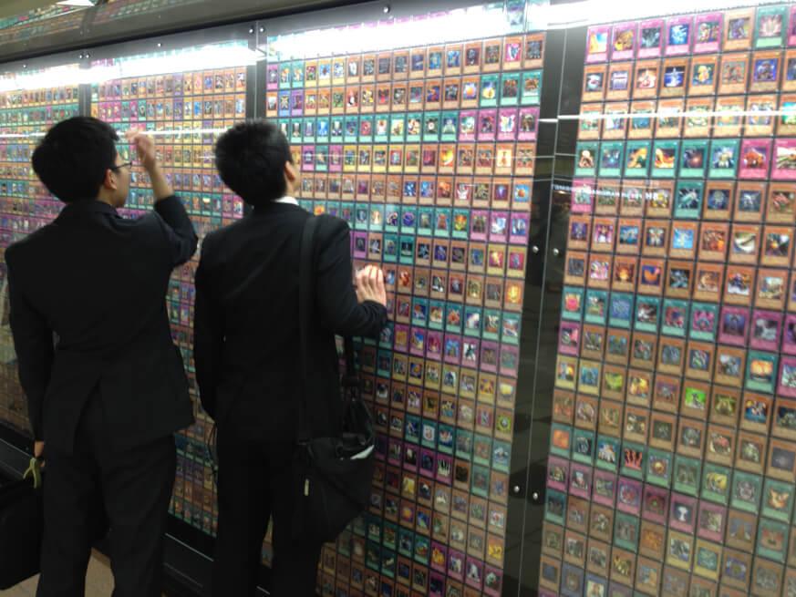 Todas as cartas de Yu Gi Oh