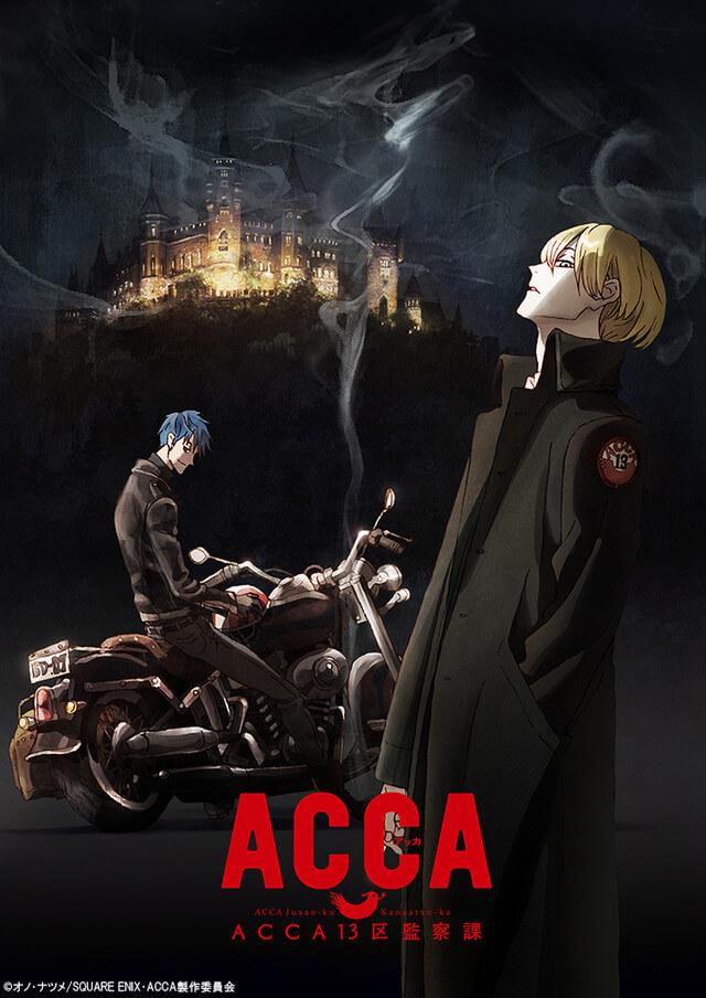 Manga ACCA 13Ku KansatsuKa vai receber Anime | Natsume Ono | ACCA 13 reúne Equipa Técnica de One Punch Man | Trailer