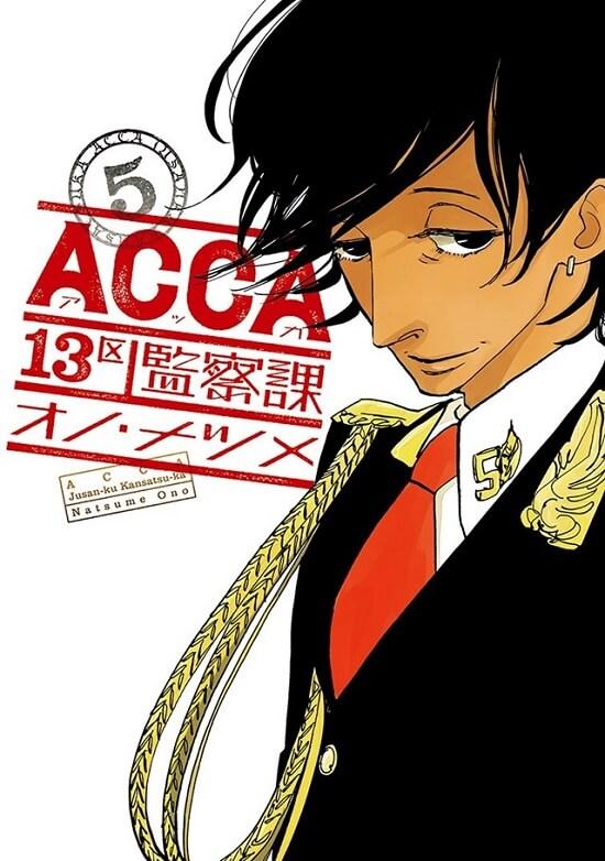 Manga ACCA 13Ku KansatsuKa vai receber Anime | Natsume Ono