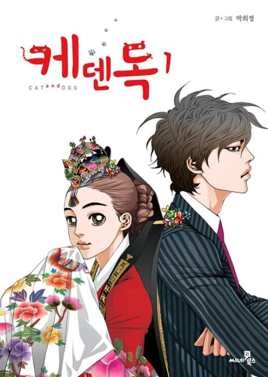 Lista dos Melhores Mangas Coreanos pelo site Otaku USA