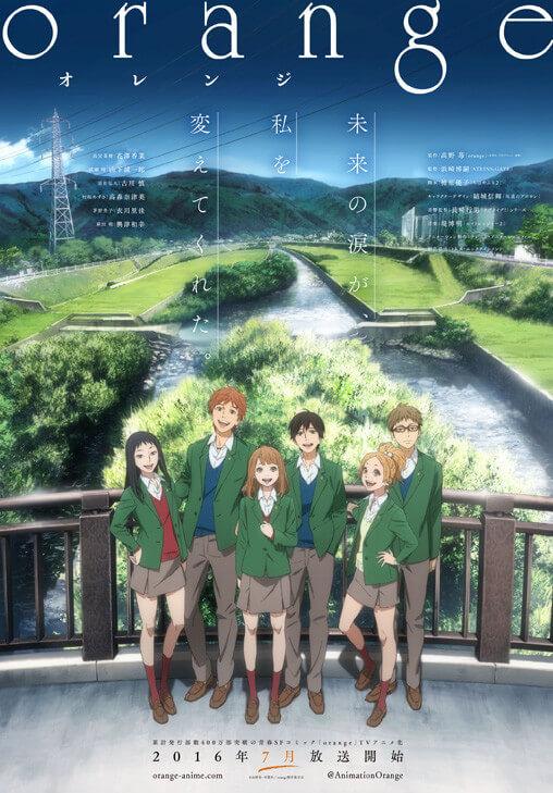 Anime Orange destaca Cenário em novo Poster Promocional