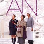 Uma Pastelaria em Tóquio - Filme Japonês disponível Gratuitamente