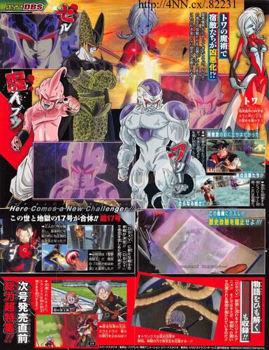 Android Super 17 e OVA exclusivo para Dragon Ball Xenoverse