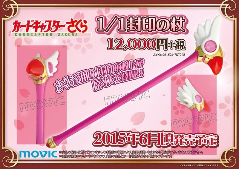 Produzida réplica real do bastão de Cardcaptor Sakura