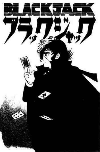 Manga Black Jack de Osamu Tezuka exibida em Kyoto!