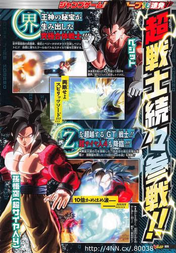 Dragon Ball Xenoverse estreia dia 5 fevereiro