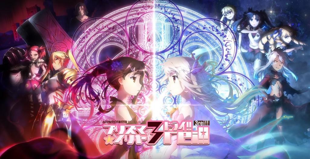 Top Animes Mais Esperados Temporada de Verão 2016