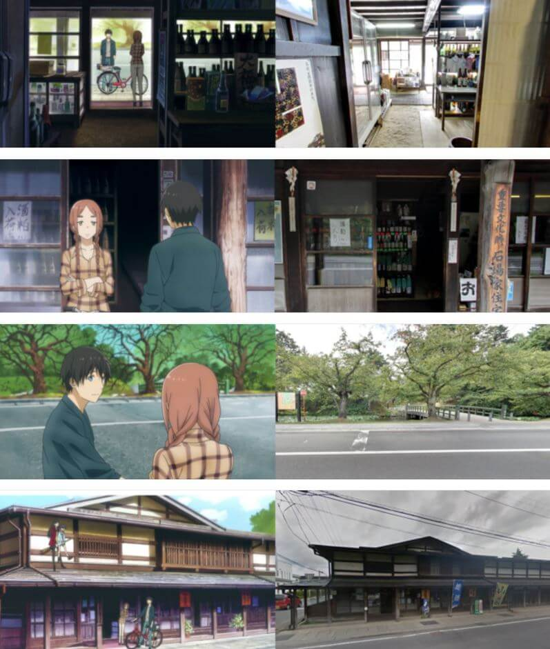 Flying Witch Anime vs Vida Real | Parte 1
