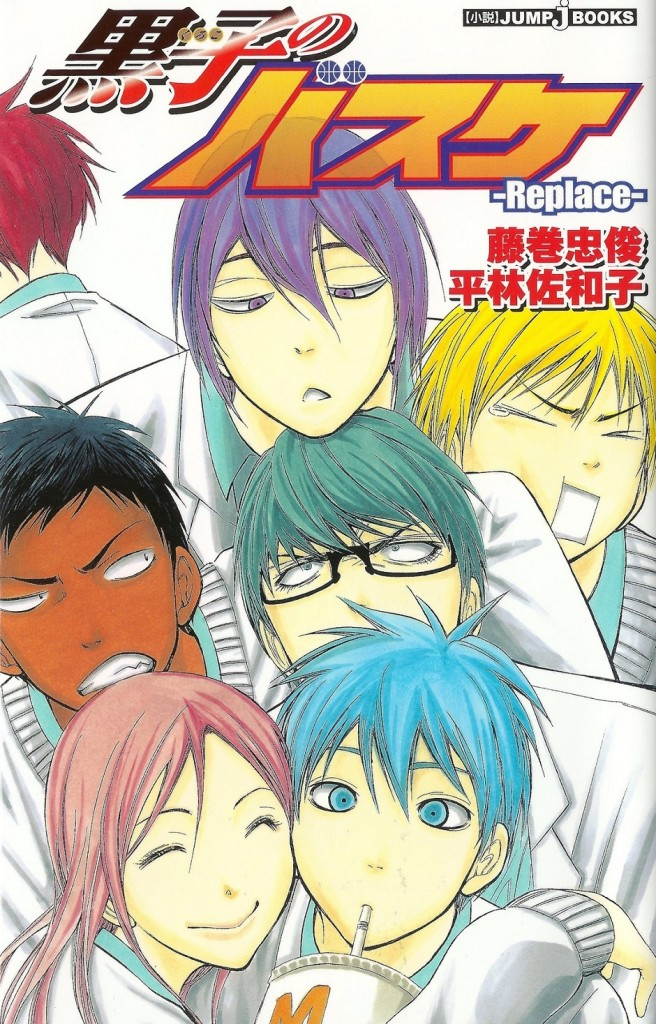 Top Vendas Light Novels por Série em 2014 | Kuroko no Basket