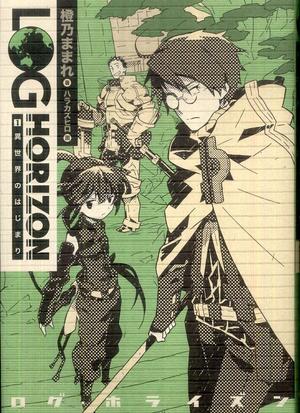 Top Vendas Light Novels por Série em 2014 | Log Horizon