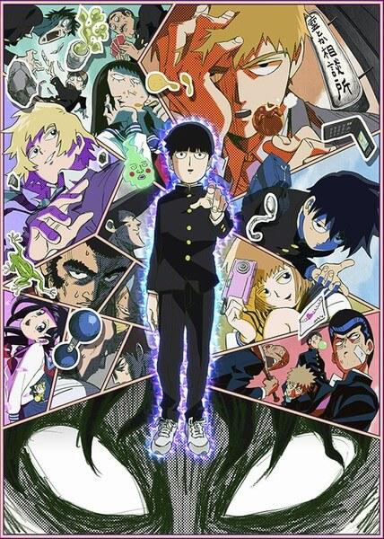 Mob Psycho 100 revelou Novo Poster e Dia de Estreia | Mob Psycho 100 Anime vai Receber Segunda Temporada