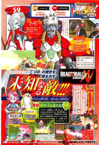 Trailer Dragon Ball Xenoverse | Tokyo Game Show