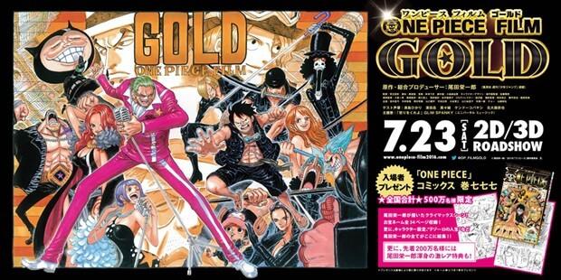 Eiichiro Oda cria novo Poster para One Piece Film Gold